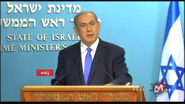 نتانیاهو: توافق هسته ای با ایران یک اشتباه تاریخی است.!