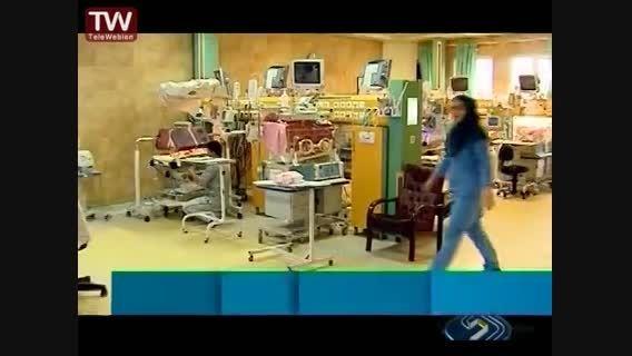 مرگ 9 نوزاد در یک بیمارستان تهران