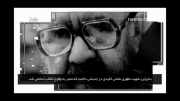 روز معلم- فیلسوف بزرگ شهید مرتضی مطهری