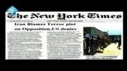 قاسم سلیمانی-کابوس آمریکا و مایه افتخار ایرانی ها
