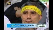 آمریکا در انتخابات ایران کاندید دارد!!!