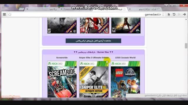 معرفی دو سایت عالی برای خرید و دانلود بازی