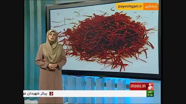 صادرات زعفران به 50 میلیون دلار رسید
