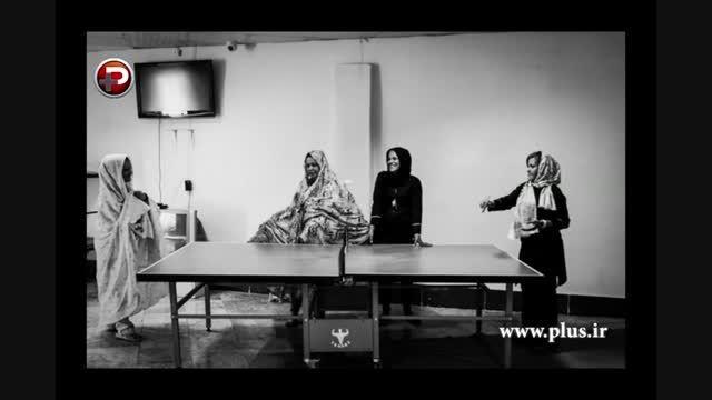 کمپ ترک اعتیاد خانم های ایرانی در قرچک ورامین