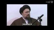 سخنان یادگار امام در بیت مرحوم آیت الله هاشمیان