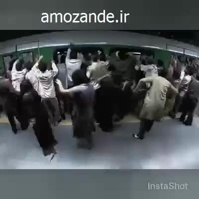 دوربین مخفی ترسناندن زنان در مترو