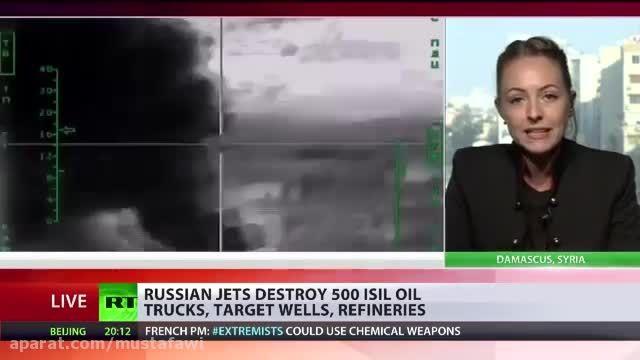 بمباران نفت کش ها و منابع مالی داعش توسط روسیه