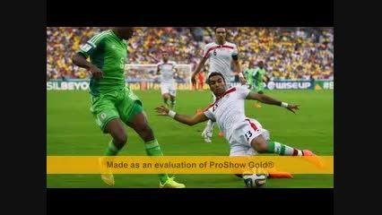 بازی {ایران - نیجریه } به روایت تصویر/جام جهانی 2014