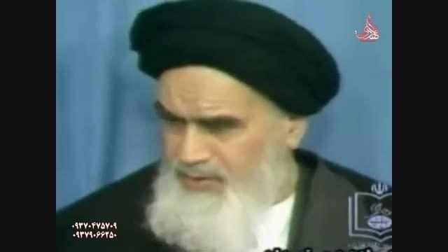 کلیپ قیام 15 خرداد