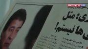 تیزر فیلم من ناصر حجازی هستم