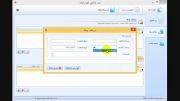 آموزش ثبت دریافتی ها درنرم افزار حسابداری فروش فروشگاهی