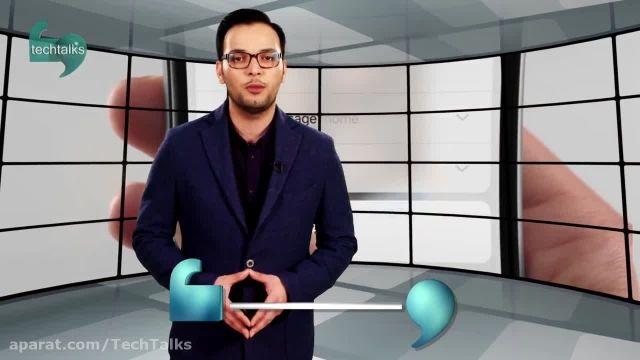 قابلیت 3D Touch آیفون را چگونه کالیبره کنیم؟