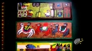 نمایشگاه نقاشی ننه حسن