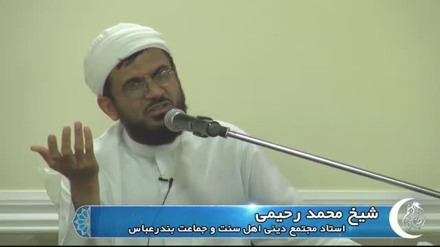 گام به گام با رمضان- شیخ محمد رحیمی- روزه و روزه داری