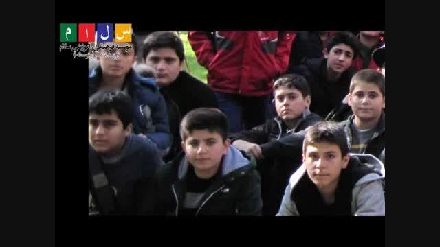 آشنایی با مدرسه راهنمایی سلام صادقیه 1