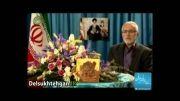 پیام حاج منصور ارضی به مناسبت سال 93