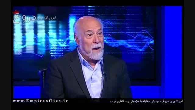 ضدانقلاب مردم ایران را عقب افتاده نامید