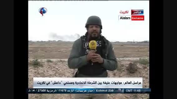مواضع داعش اطراف بیمارستان تکریت در هم شکست
