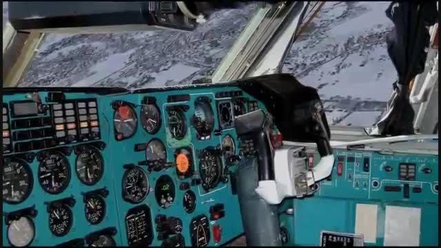 فرود ایلوشین 76 در فرودگاه مسکو،شبیه ساز پرواز