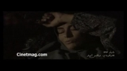 بخش هایی از فیلم شیار 143 ساخته نرگس آبیار