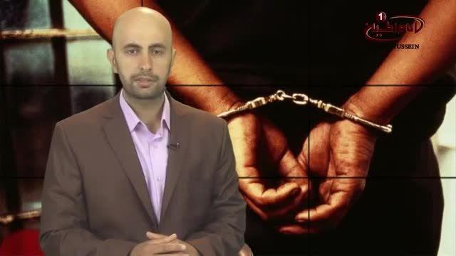 بازداشت گروه تبلیغاتی و رسانه ای داعش ، در بغداد