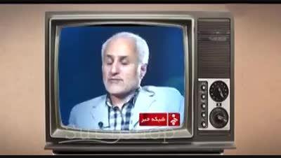 دلیل اصلی رودخانه ها و سدهای ایران به گفته بزرگان!!