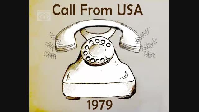 تماس از آمریکا