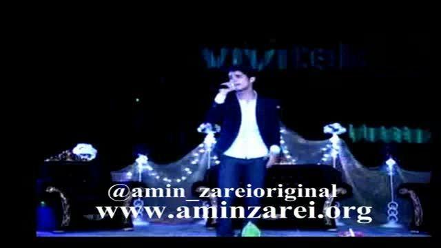 اجرای آهنگ سردر گم توسط امین زارعی