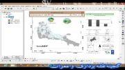 آموزش تصویری رقومی سازی نقشه های کاغذی