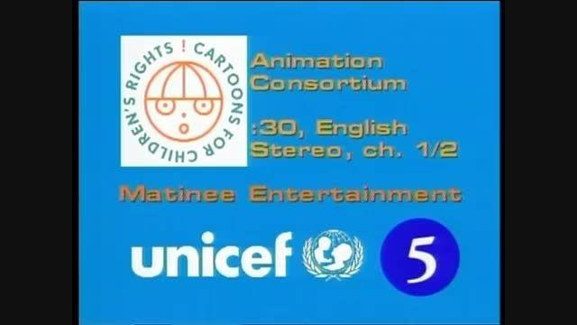 حقوق کودکان 1 - تهیه شده: سازمان جهانی یونیسف