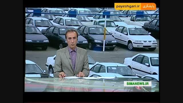 طرح تسهیلات خرید خودروهای داخلی تا سقف 25 میلیون تومان