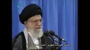 بیانات مقام معظم رهبری در مراسم تنفیذ ریاست جمهوری روحانی