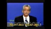 مخالفان و منافقان جمهوری اسلامی ایران (قسمت اول)