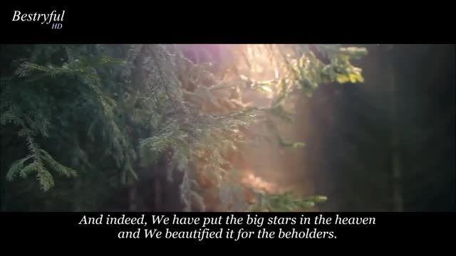 تلاوت زیبای سوره حجر  ؛سوره پانزدهم قرآن