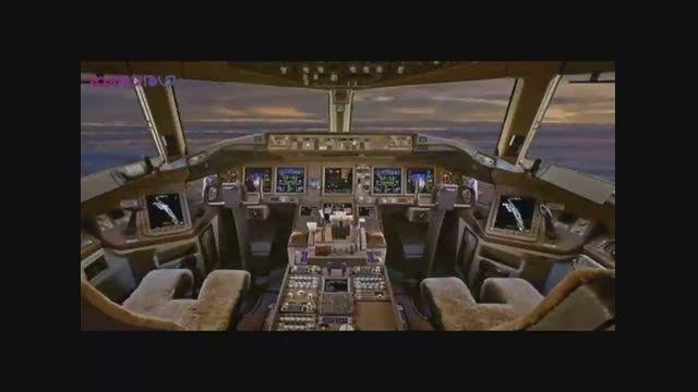 زیباترین هواپیماهای اشرافی جهان