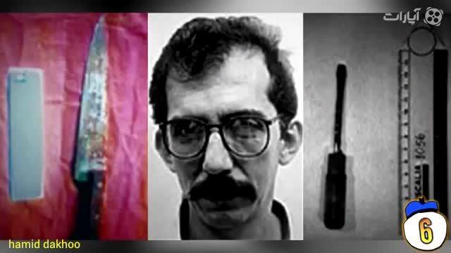 مجموعه تصاویر مشهورترین قاتلان سریالی دنیا (قسمت دوم)