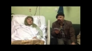 یادگاری از دوران بستری در بیمارستان