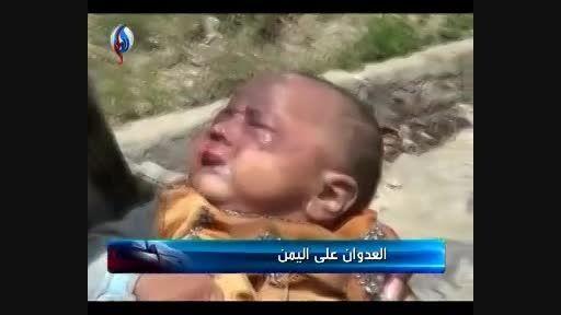 صحنه هایی از جنایت جدید ائتلاف عربستان در یمن