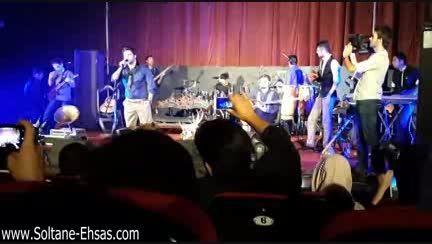 کنسرت پردیس کیان مجید خراطها وابم کردن