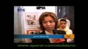 پیوستن دختر صدام به تروریست های داعش در الانبار عراق