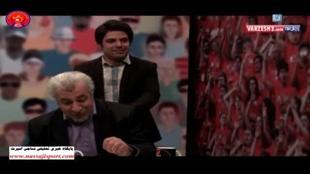 تبانی های مس کرمان از نگاه طنز شبکه نسیم
