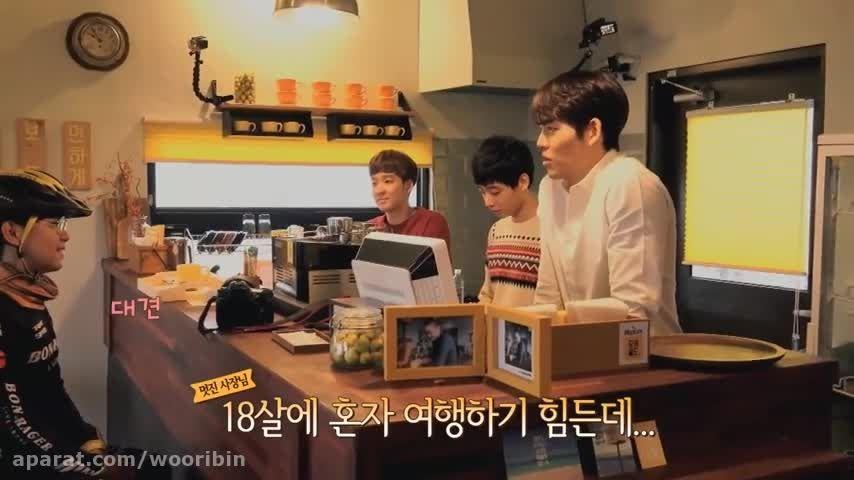 Maxim Mocha Cafe with Kim Woo Bin