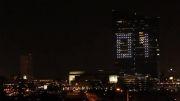 پونگ روی یک ساختمان ۲۹ طبقه