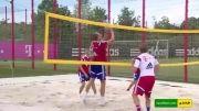والیبال بازی کردن باواریایی ها!