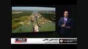 پروژه اجرایی طرح اتصال خلیج فارس به دریای خزر