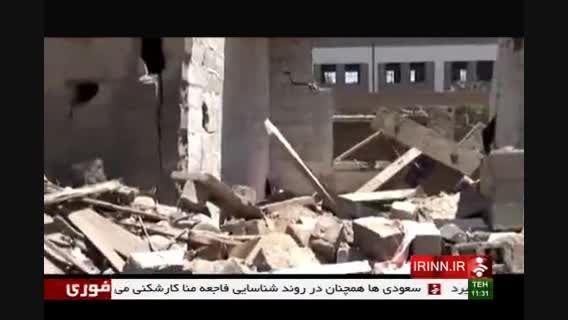 حمله سعودی ها به یک عروسی در تعز یمن