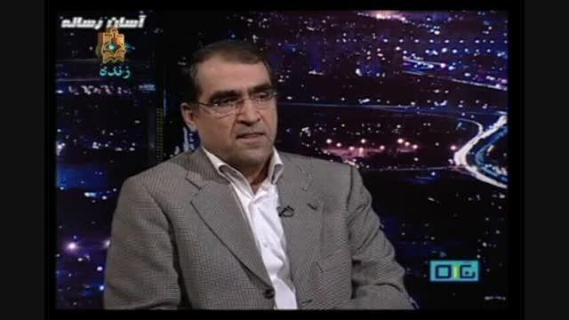 """برنامه """"نگاه یک"""" با حضور وزیر بهداشت 24 مرداد 94-قسمت 2"""