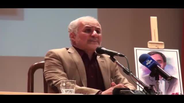تجاوز به دو نوجوان ایرانی به روایت دکتر عباسی