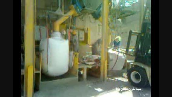 سیستم پرکن جامبوبگ سیمان در مجاورت سیلوی سیمان
