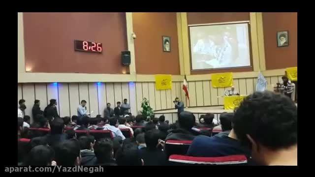 پرسش یک دانشجوی دانشگاه یزد از سعید جلیلی
